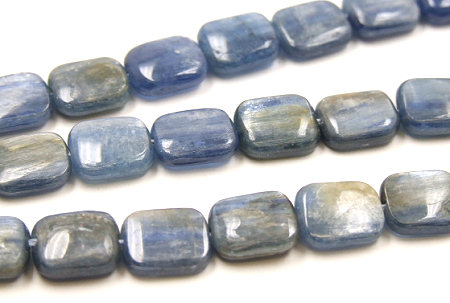 Design 5944: Blue kyanite beads